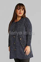 Кардиган женский большие размеры от 52 до 70