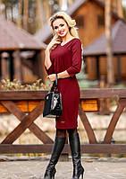 Платье-Карандаш Бордовое Большие Размеры