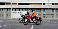Базовий курс управління мотоциклом