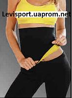 Пояс для похудения Hot Shapers Neotex Хот Шейперс Неотекс, фото 1