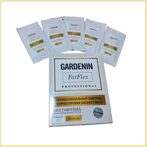 Gardenin Fatflex (Гарденин Фатфлекс) для похудения (5 шт)