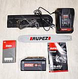 Аккумуляторная цепная пила Rupez RCS-40Li электропила, фото 5