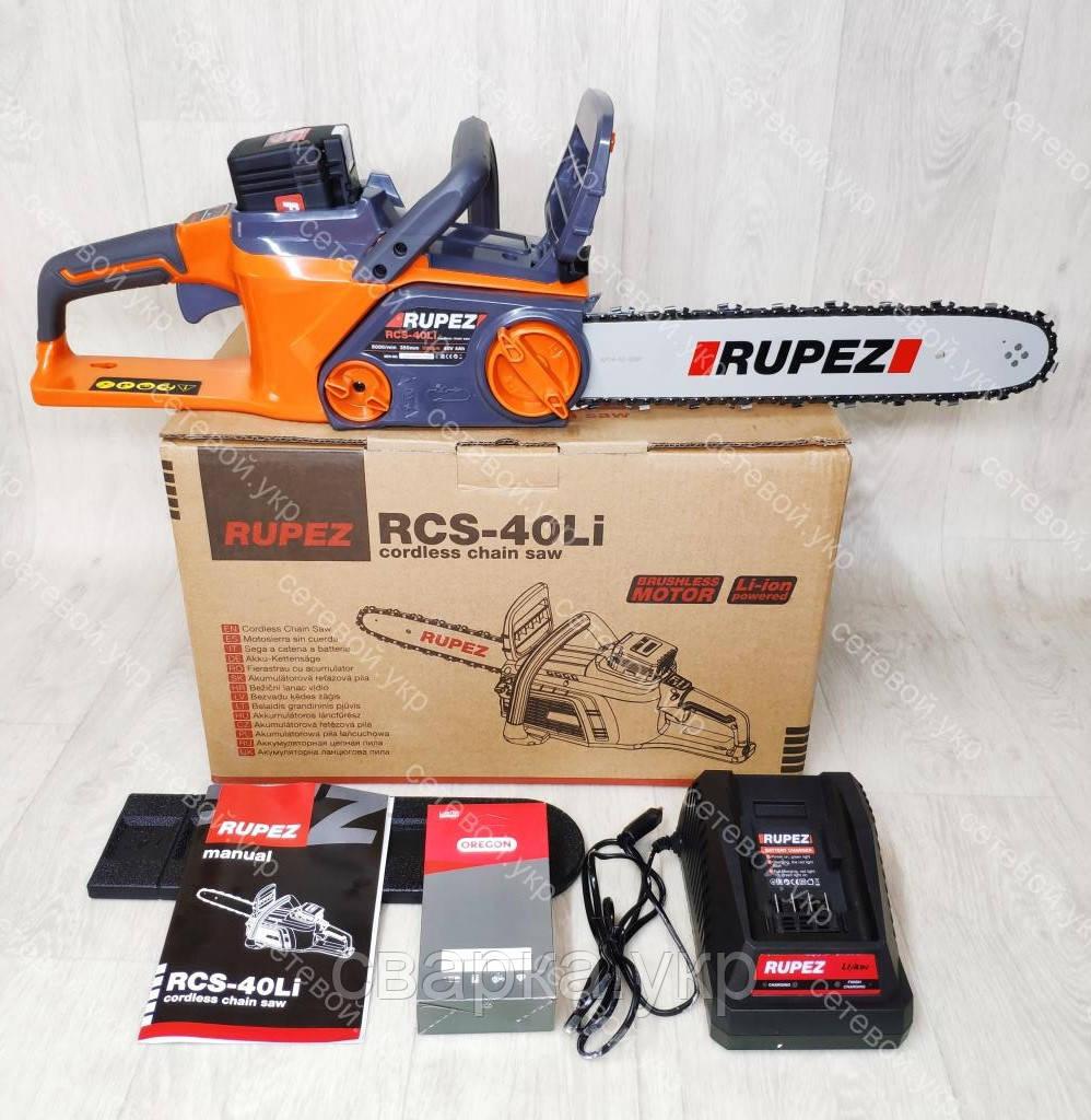 Аккумуляторная цепная пила Rupez RCS-40Li электропила