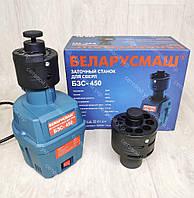 Станок для заточки сверл 0т 3 до 16 мм Беларусмаш БЗС 450 Вт