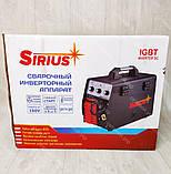 Зварювальний інверторний напівавтомат Sirius 320 A, фото 8