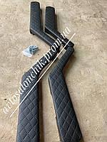 Ручки салона двери подлокотники ВАЗ 2101 2102 2103 2104 2105 2106 2107 дверные ручки черные РОМБ люкс