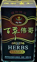 Препарат для потенции Herbs Viagra Травяная Виагра