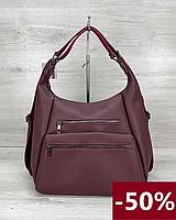 Женский сумка рюкзак бордовый кожзам, рюкзаки из экокожи и сумки экокожа женские городские и спортивные
