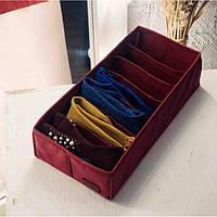 Коробочка для носочков, колгот, ремней (Бордо)
