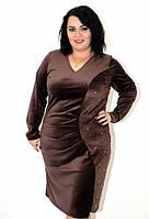 Вечернее бархатное платье с жемчугом,шоколад 48 50