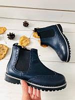 Ботинки челси на девочку кожаные на байке 33, 34, 35 +video 34