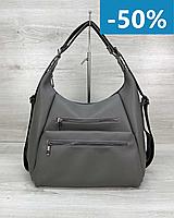 Женская серая сумка рюкзак кожзам, рюкзаки из экокожи и сумки экокожа женские городские и спортивные