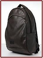 Кожаный мужской рюкзак коричневый