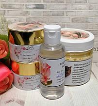 Косметический набор (взбитое масло ши, дневной и ночной крема с гидролизатом плаценты, гидролат розы)