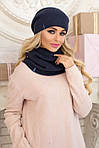 Комплект шапка и шарф-снуд Жаклин, темно-синий
