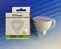 Светодиодная лампа Feron MR16 7W 220V GU5,3, фото 1