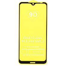 Защитное стекло AVG 9D Full Glue для Nokia 6.2 полноэкранное черное