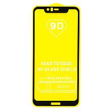 Защитное стекло AVG 9D Full Glue для Nokia 5.1 Plus / Nokia X5 полноэкранное черное