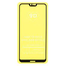 Защитное стекло AVG 9D Full Glue для Nokia 6.1 Plus / Nokia X6 полноэкранное черное