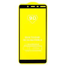 Защитное стекло AVG 9D Full Glue для Nokia 1 Plus / TA-1130 полноэкранное черное