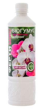 Натуральное удобрение для орхидей и бромелиевых на основе биогумуса с добавлением витаминов.