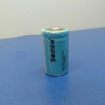 Аккумулятор Soshine CR2-3.2-300 3,2V 300mAh Li-Fe  (1шт.)