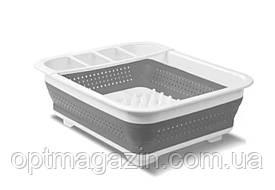 Сушарка для посуду Collapsible Drying 00085 White/Grey