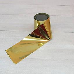 Фольга перекладна для манікюру, золото 1м