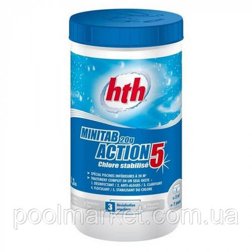 5в1 hth 1.2 кг (20 гр)