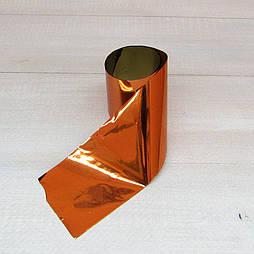 Фольга перекладна для манікюру, бронза 1м