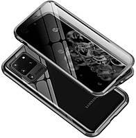 Magnetic case Full Glass 360 (магнитный чехол) ANTI SPY Анти-шпион для Samsung Galaxy S20 Ultra