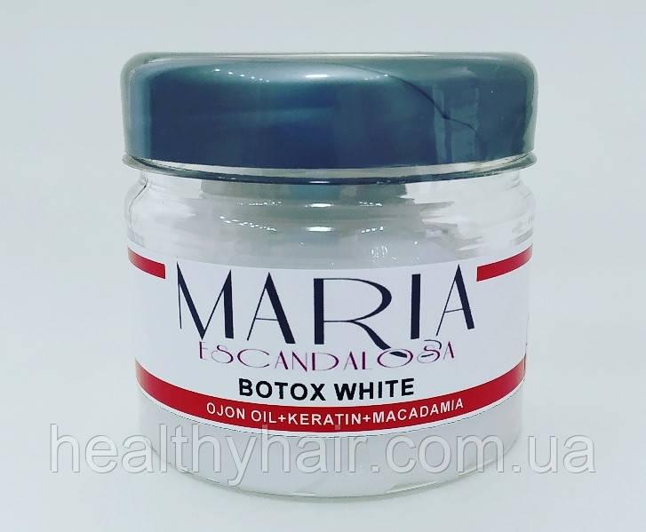 Ботокс для волос Maria Escandalosa Botox white 100 г Разлив