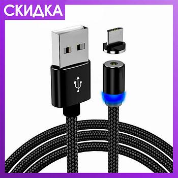 Магнітний кабель Micro USB Magnetic 360 Micro USB (Black)