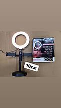 Кольцевая лампа светодиодная 16 см. CBX-160A
