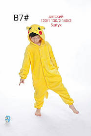 "Кигуруми-пижама детская ""Пикачу"" (Арт. B7) | 5 шт."