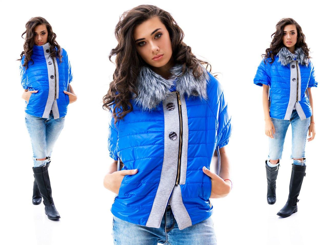 Женская куртка пол рукава с мехом