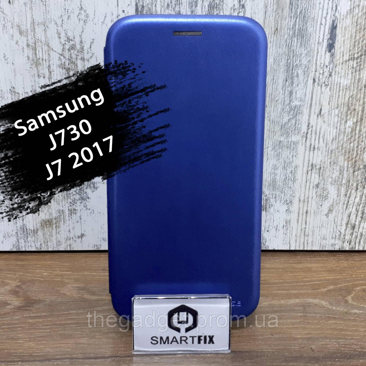 Чехол книжка для Samsung J7 2017 (J730) G-Case Синий