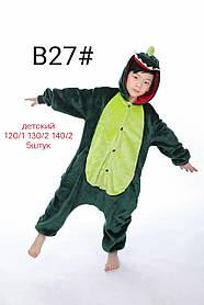 "Кигуруми-пижама детская ""Дракоша"" (Арт. B27) | 5 шт."