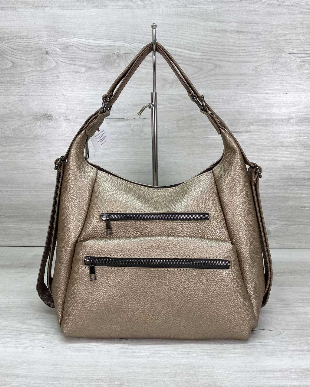 Стильный молодежный сумка-рюкзак женский городской повседневный «Голди» золотой