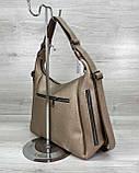 Стильный молодежный сумка-рюкзак женский городской повседневный «Голди» золотой, фото 2