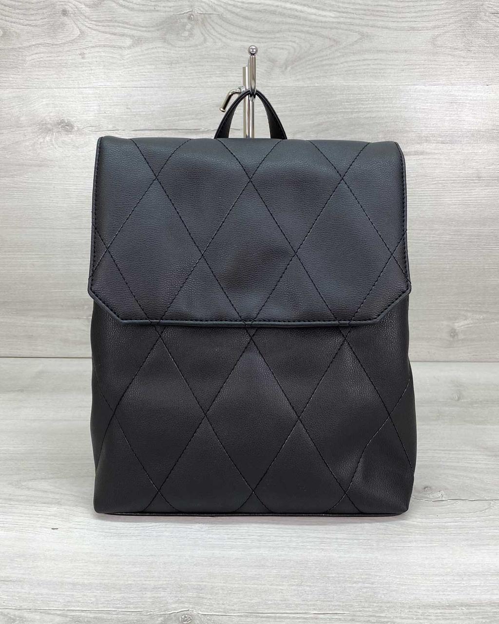 Стильный молодежный сумка-рюкзак женский городской повседневный Стеганый черный