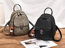 Женский мини рюкзак сумочка. Женская сумка-рюкзак маленький. Сумка рюкзачок