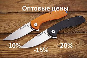 Оптовые цены на все виды ножей! ПОСТОЯННО!