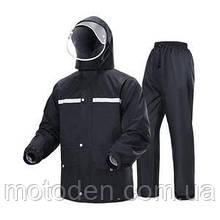 Дождевик раздельный черный для мотоцикла, велосипеда, активного отдыха, работы XXXL