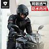 Куртка для езды на мотоцикле сетка дышащая непромокаемая осенняя куртка для мужчин и женщин