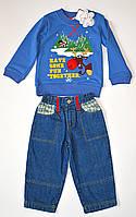 Детский костюм осенний 2 в 1 для мальчиков