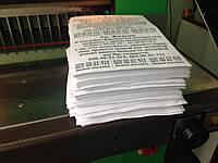 Печать настенных объявлений
