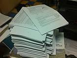 Чернобелая Ксерокопія документів, книг, фото 3