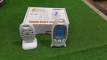 Відеоняня Baby Monitor VB601