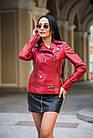 Куртка - Косуха Кожаная Коралл Укороченная 089МК, фото 2